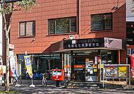 札幌北七条西郵便局 約340m(徒歩5分)