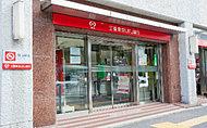 三菱東京UFJ銀行 玉川支店 約340m(徒歩5分)