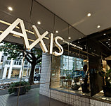 アクシス AXIS 約80m(徒歩1分)
