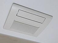 浴室にはガス温水式浴室暖房乾燥機を標準装備。天気や花粉を気にすることなく洗濯物を乾かせる衣類乾燥機能付きです。