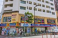 ウエルシア薬局豊玉目白通り店 約190m(徒歩3分)
