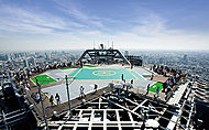 東京シティビュー 約2,700m(徒歩34分)