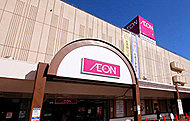 イオン札幌麻生店 約830m(徒歩11分)