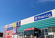 ヤマダ電機テックランド札幌北33条店 約70m(徒歩1分)