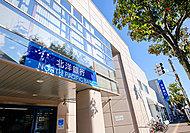 北洋銀行 麻生支店 約1,170m(徒歩15分)