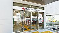 三菱UFJ銀行 春日町支店 約760m(徒歩10分)