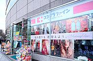 ココカラファイン市ヶ谷駅前店 約360m(徒歩5分)※1