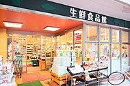 よしや番町麹町店 約440m(徒歩6分)※1