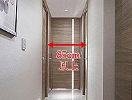 ブランズ川口本町は有効幅85cm以上を基準としています。これは、家具の搬出入などに配慮した寸法です。※木建部分は85cm以上にはなりません。