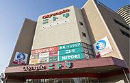 ミューズシティ武蔵浦和ショッピングスクエア 約1,160m(徒歩15分)
