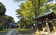 田島氷川公園 約890m(徒歩12分)