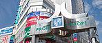 所沢プロペ通り商店街 約200m(徒歩3分)