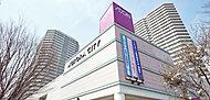 イオン東戸塚店 約160m(徒歩2分)