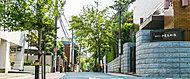 戸栗美術館 約1,100m(徒歩14分)