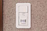 人の動きを感知して照明を自動点灯する、人感センサーを玄関に設置。点灯後、一定時間をおいて自動消灯します。