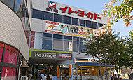 西友阿佐ヶ谷店 約1,130m(徒歩15分)