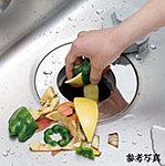 生ゴミをキッチンの排水口で粉砕処理できるディスポーザを採用しました。※一部処理できない生ゴミ及び使用できない洗剤があります。