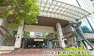 JR国分寺駅 ※2 約370m(徒歩5分)