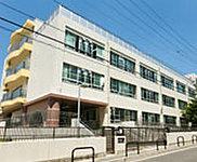 富士見台小学校 約700m(徒歩9分)