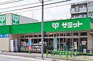 サミットストア弦巻通り店 約290m(徒歩4分)