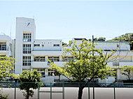 市立舞岡小学校 約540m(徒歩7分)