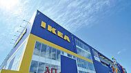 IKEA仙台 約330m(徒歩5分)