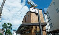 地下鉄南北線「河原町」駅(北1) 約260m(徒歩4分)