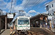一乗寺駅 約550m(徒歩7分)