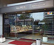アルプス洋菓子店 約780m(徒歩10分)