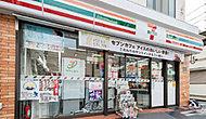 セブンイレブン・文京千駄木 約160m(徒歩2分)(2016年8月撮影)