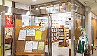 本郷図書館根津図書室 約330m(徒歩5分)(2016年8月撮影)