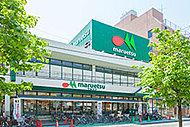 マルエツ南浦和東口店 H:約550m(徒歩7分)T:約620m(徒歩8分)