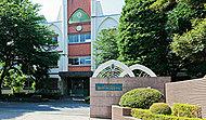 埼玉県立浦和第一女子高等学校 H:約1,780m T:約1,860m