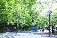 舟山公園 H:約290m(徒歩4分)T:約200m(徒歩3分)
