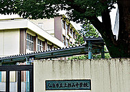 上杉山中学校 約1,180m(徒歩15分)
