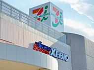 イトーヨーカドー錦町店 約420m(徒歩6分)