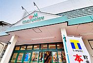 マルエツ 蕨北町店 約740m(徒歩10分)