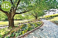 県立座間谷戸山公園 約1,870m(徒歩24分)