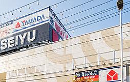 西友東川口店 約610m(徒歩8分)