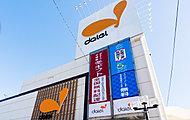 ダイエー東川口店 約510m(徒歩7分)