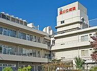 東川口病院 約400m(徒歩5分)