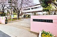 船橋市立薬円台小学校 約700m(徒歩9分)