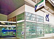 京葉銀行 北習志野支店 約1,010m(徒歩13分)