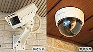 エレベーターや共用部の各所に防犯カメラを設置し、不審人物の侵入等の抑止に配慮いたしました。一定期間映像を保存するので、万一の際には記録を参照することも可能です。※リース・レンタル対応