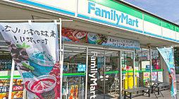 ファミリーマート昭島中神町店 約200m(徒歩3分)