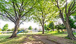 新生公園 約90m(徒歩2分)