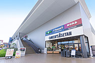 クイーンズ伊勢丹 仙川店 約960m(徒歩12分)