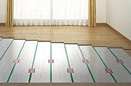 空気を汚さず、足元から効率よく暖める「TES温水式床暖房システム」を、全戸のリビング・ダイニングに導入しています。※参考写真