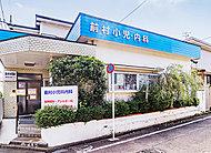 萩山図書館 約330m(徒歩5分)