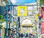 サンツ中村橋商店街 約640m(徒歩8分)